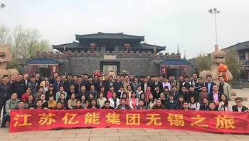 Yineng Group Spring Tour to Wuxi