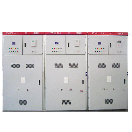 KYN61-40.5 High-voltage Switchgear