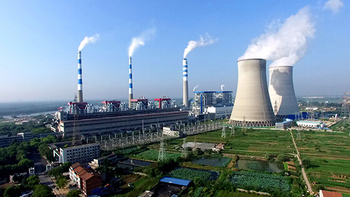 State grid Henan electric power