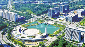 China Expo and Exhibition Complex